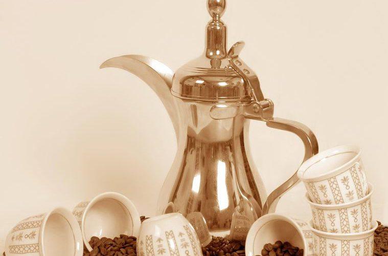 طريقة عمل القهوة السعودية