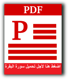 تحميل قاموس عربي عربي لسان العرب